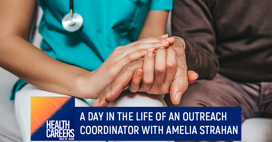 HCDM 39 | Outreach Coordinators