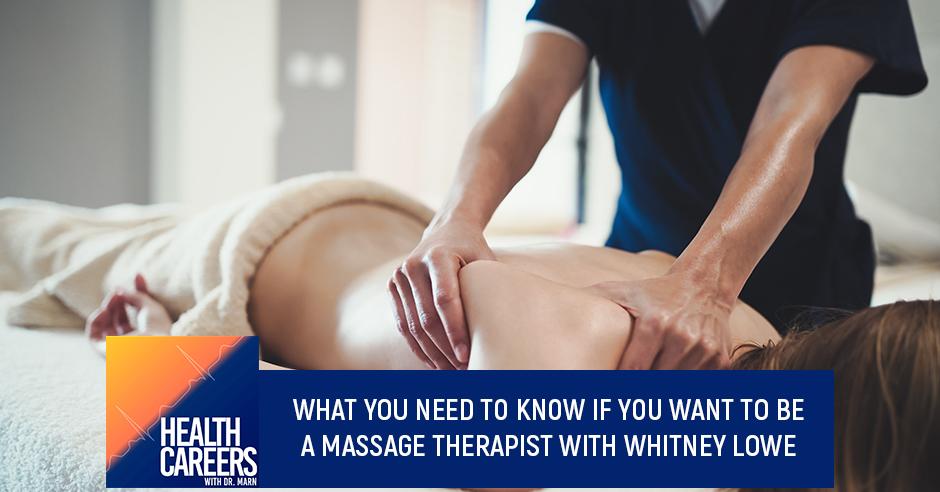 HCDM 48 | Massage Therapist